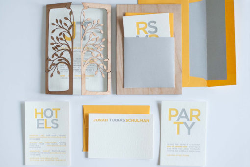 Laser-Cut Tree of Life Bar Mitzvah Invitations